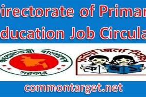 Directorate of Primary Education Job Circular