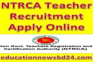 NTRCA 14th Teacher Registration Circular