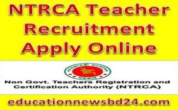 NTRCA Teacher Registration Circular 2020