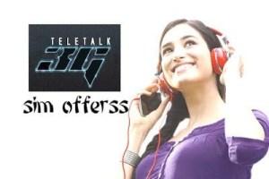 Top 5 Teletalk Special Offers