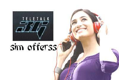 teletalk sim offers