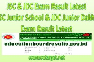 JDC Exam Result