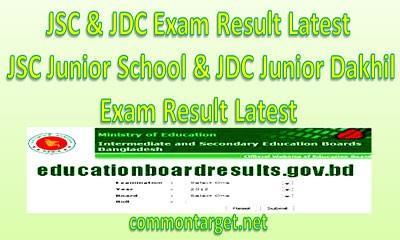 JDC Exam Result