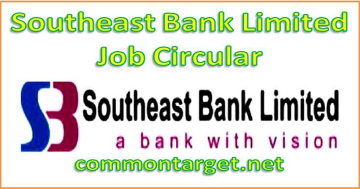 Southeast Bank Limited Job Circular