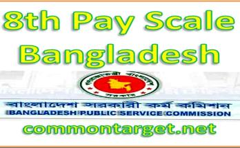 8th Pay Scale