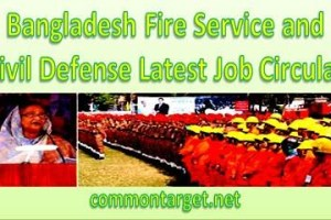 Fire Service Civil Defense Job Circular