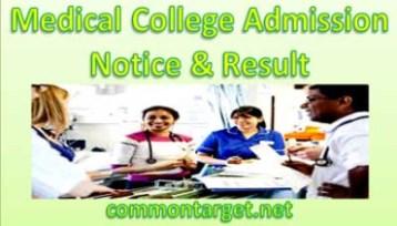 Medical College Admission Circular & Result 2018-19