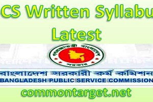 40th BCS Written Syllabus