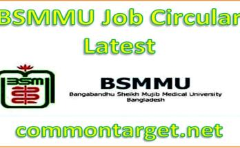 BSMMU Job-Circular 2020