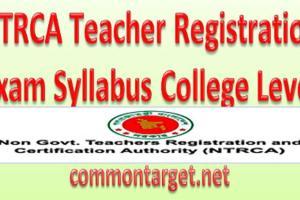 NTRCA Teacher Registration Exam Syllabus College Level