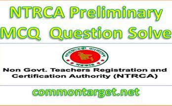 NTRCA Question Solve