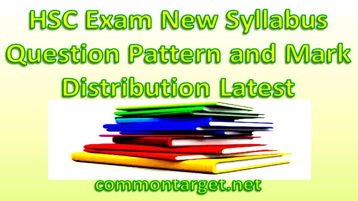 HSC English New Syllabus