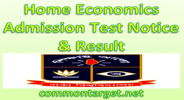 Home Economics Admission Test Notice & Result
