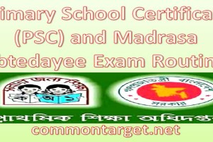 PSC Ebtedaye Exam Routine