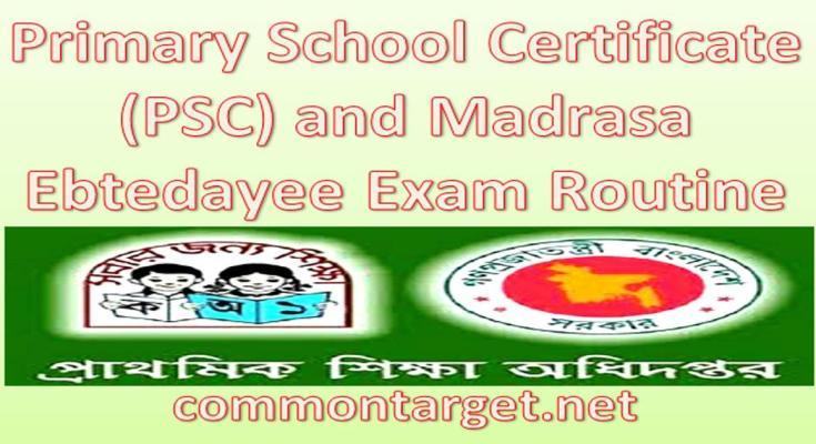 PSC Ebtedaye Exam Routine 2020