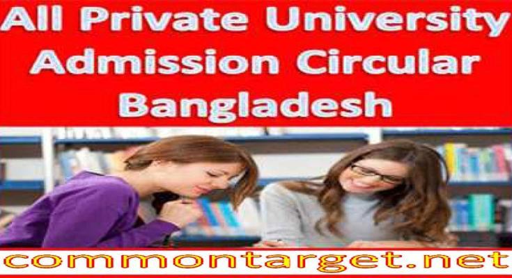 All Private University Admission Circular 2020-21 Bangladesh