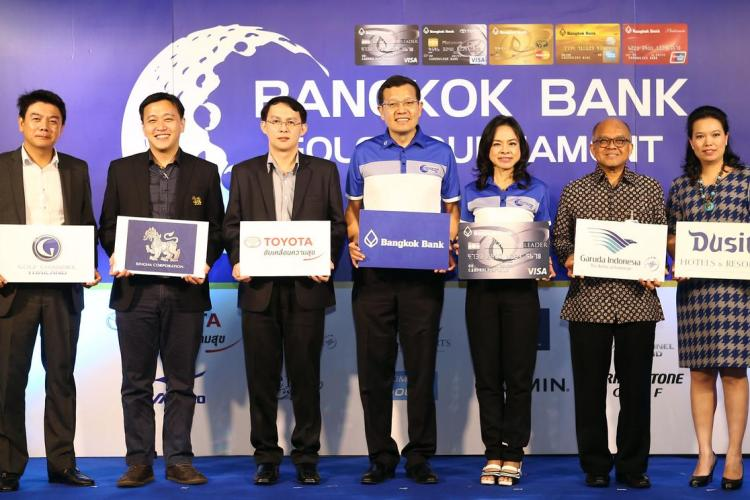 แถลงข่าว Bangkok Bank Golf Tournament 2018
