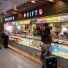 東京駅人気のお土産はコレ!実際食べてみた私のおすすめ11選!