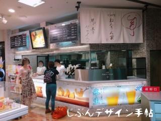 ねんりん家カフェ羽田空港のメニューや料金、場所は?バームクーヘンサンドイッチを食べた感想!
