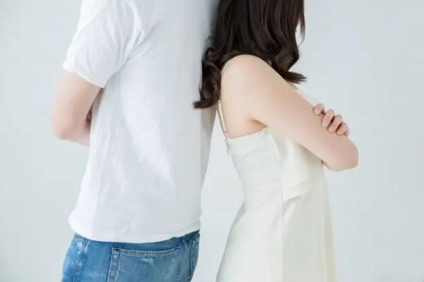 夫婦喧嘩、関係修復
