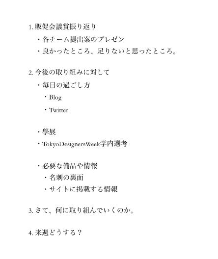 スクリーンショット 2014-06-09 5.04.31
