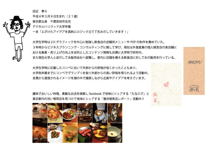 スクリーンショット 2014-07-18 21.18.24