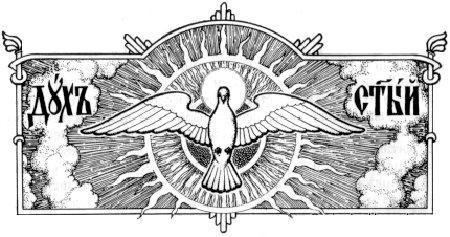 русский дух1.jpg