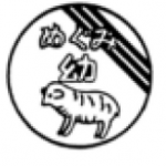 江東めぐみ幼稚園 グループのロゴ