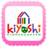 きよし幼稚園 グループのロゴ