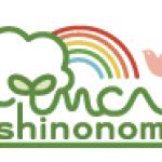 しののめYMCAこども園 グループのロゴ