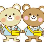 幼稚園入園を目指すママ&パパ! グループのロゴ