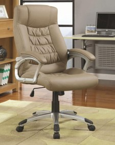 Contemporary Upholstered Executive Office Chair - Beige
