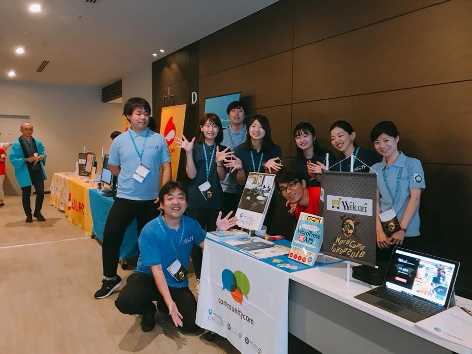 WordCamp Tokyo2018の様子