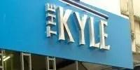 The Kyle Centre