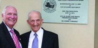 Dr. Robert Cornfeld, a story of a public/private partnership