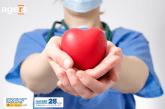 AGERS otorga su Distinción 2018 a la Organización de Trasplantes (ONT)