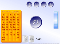 hiragana typing game