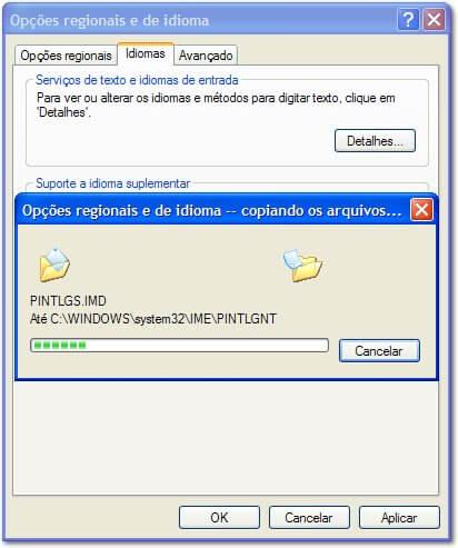 windows ime copiando