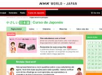 Curso de Japonês, áudio e textos gratuitos | NHK WORLD RÁDIO JAPÃO