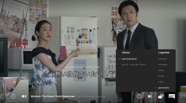 Kantaro: The Sweet Tooth Salaryman - Legendas em japonês [CC]