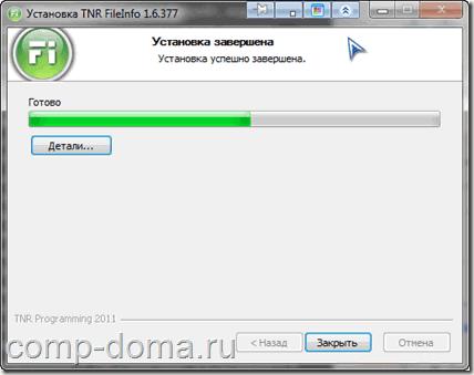 TNR Fileinfo