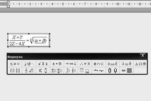 Как вставить формулы в Word. Пример написания формулы