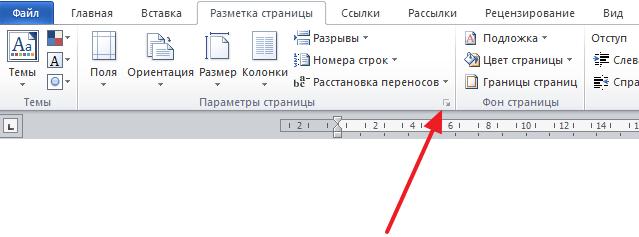 صفحه پارامترهای دکمه
