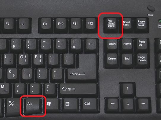 Key Combination Alt-PrintScreen.