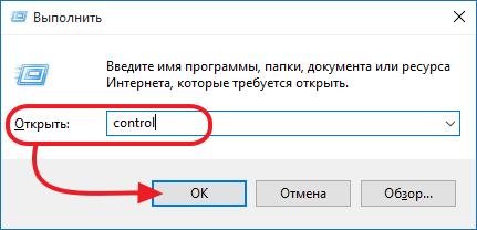 Lagkontroll