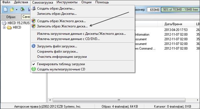 Seleccione Registrar la imagen del disco duro