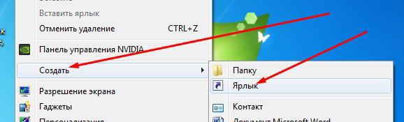 Lumikha ng label ng site na may karaniwang paraan ng Windows.