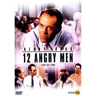 12 Angry Men (1957) Henry Fonda, Jack Klugman, Martin Balsam (DVD)FF B&W Japanese verion with Japanese subtitles