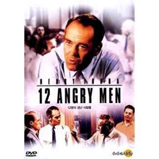 12 Angry Men (1957) Henry Fonda, Jack Klugman, Martin Balsam (DVD)FF B&W Japanese verion with Japanese subtitles