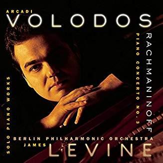 Rachmaninoff Piano Concerto No. 3 – James Levine